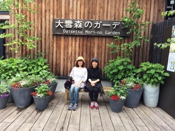 北海道旅行_190709_0006.jpg