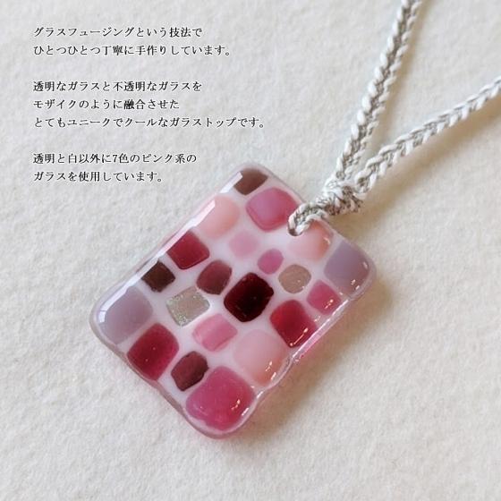 pinkmosaic-3.jpg